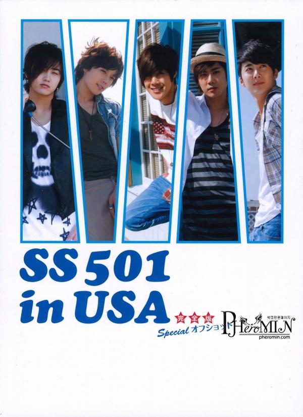 Ss501 members dating