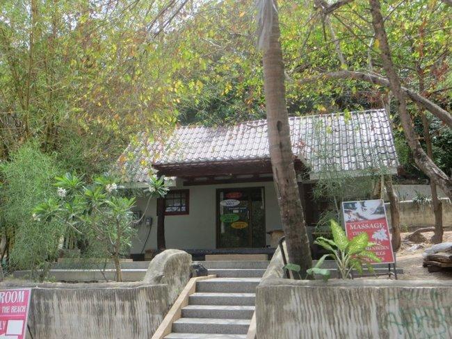 Массажный салон на Тао