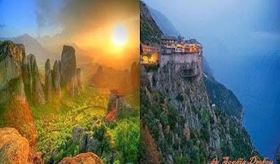 Το Άγιο Όρος και τα Μετέωρα