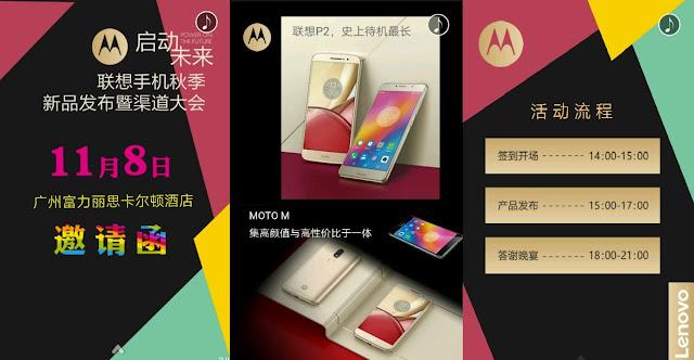Motorola Moto M and Lenovo P2 launch set for November 8