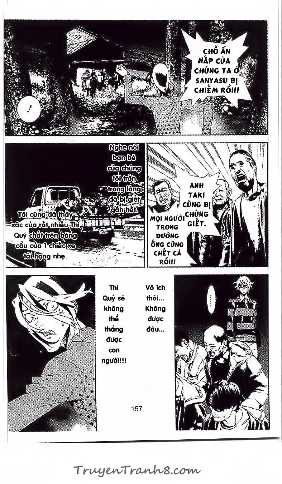 Shiki chapter 38 trang 12