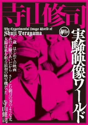 Shuji Terayama - Emperor Tomato Ketchup. 1971.