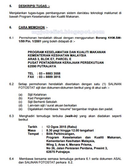 Jawatan Kosong KKM Ogos 2015