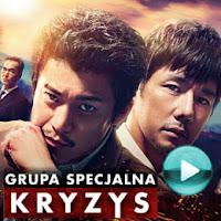 Grupa specjalna Kryzys - serial sensacyjnno-kryminalny (odcinki online za darmo)