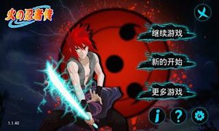 Sasuke Shippuden Adventure v1.1.40 Apk