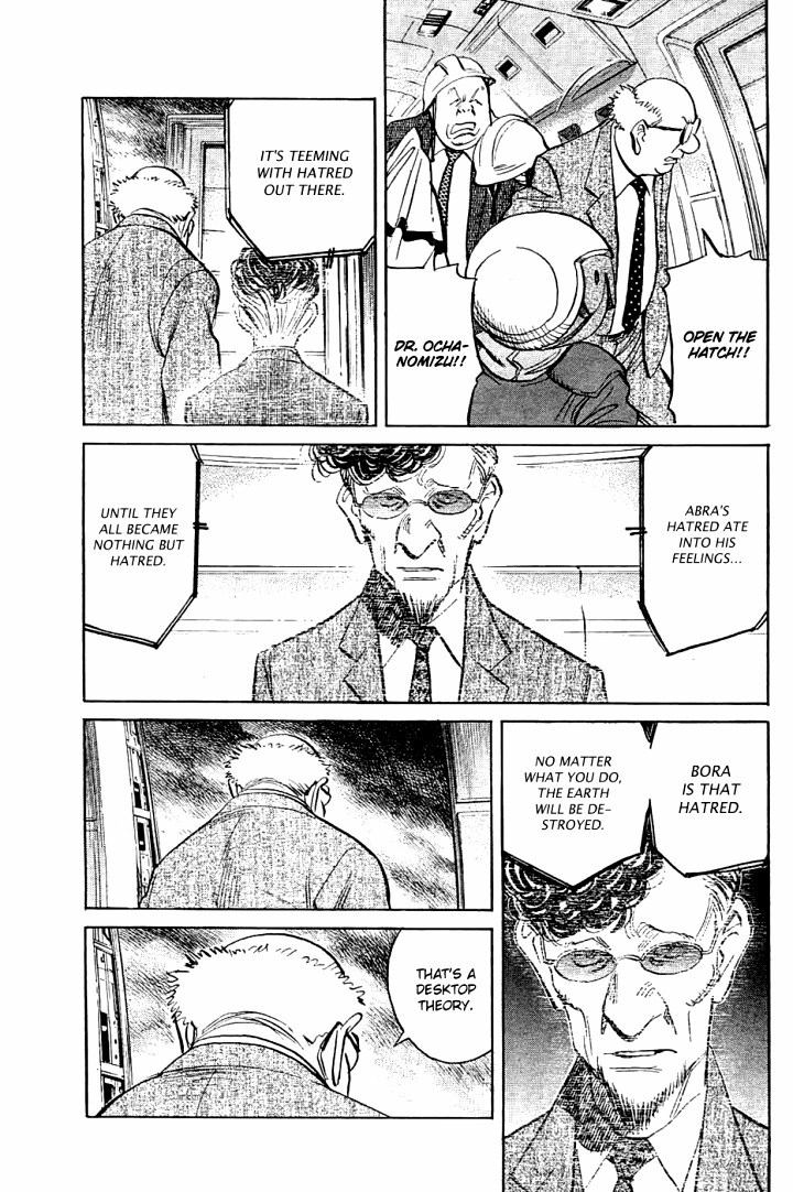 Page 9, Act 64: Sound of the End from Naoki Urasawa's Pluto Volume 8