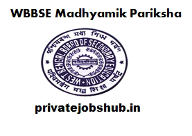 WBBSE Madhyamik Pariksha