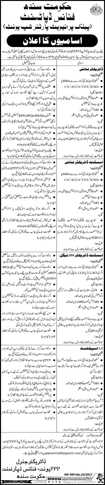 Finance Department Sindh Government Jobs 2017