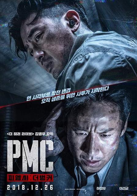 "TRAILER: ""Take Point"". Ha Jung Woo al estilo ""Counter Strike""."