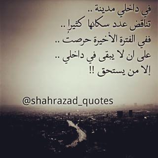 شعر حزين , اشعار وكلمات حزينه , خواطر حب حزينة مكتوبة علي صور