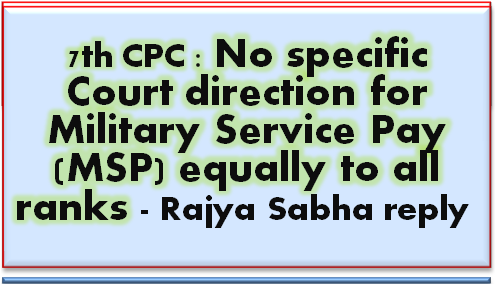 7th-cpc-no-specific-court-direction-for-for-military-service-pay
