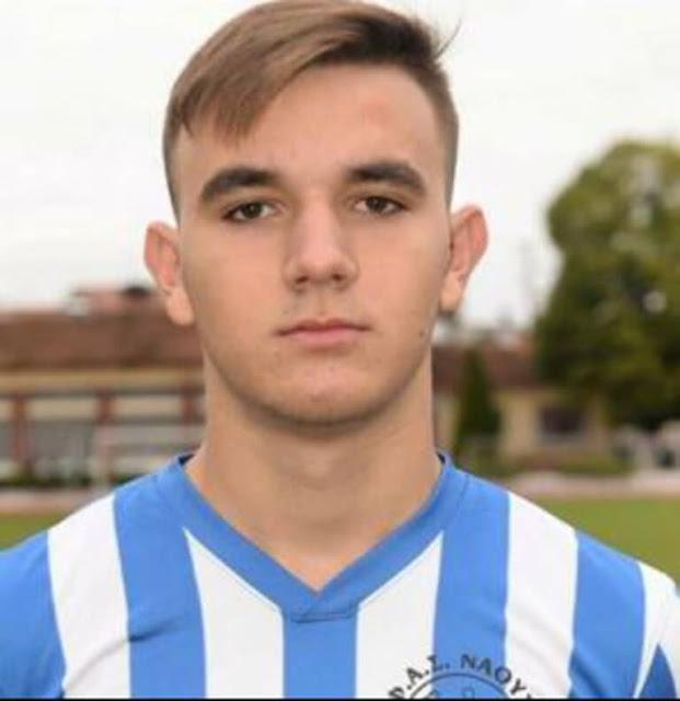 Θλίψη: 17χρονος ποδοσφαιριστής ξεψύχησε μέσα στο γήπεδο