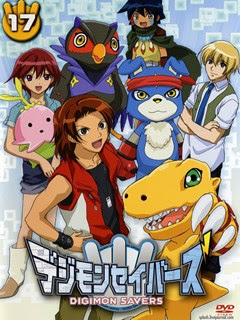 Baixar Digimon Data Squad – Dublado Completo no MEGA
