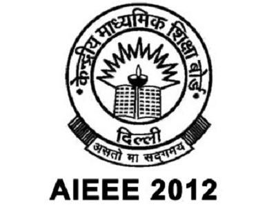 AIEEE 2012 RESULTS DECLARED