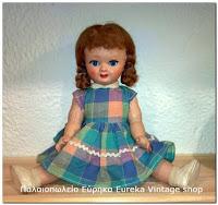 http://www.eurekashop.gr/2017/06/1950s.html