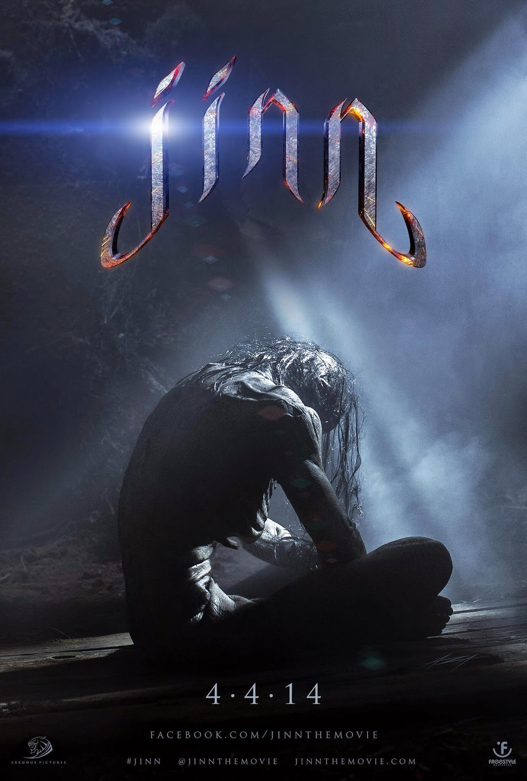 Jinn 2018 dvd free movie download torrent.