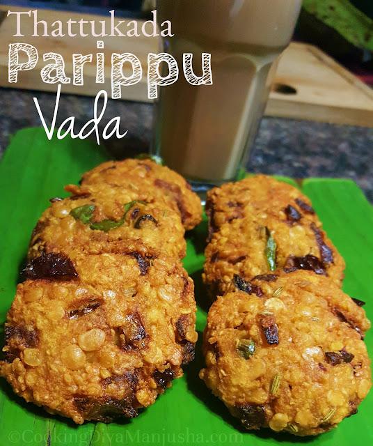 Thattukada-Parippu-Vada-recipe