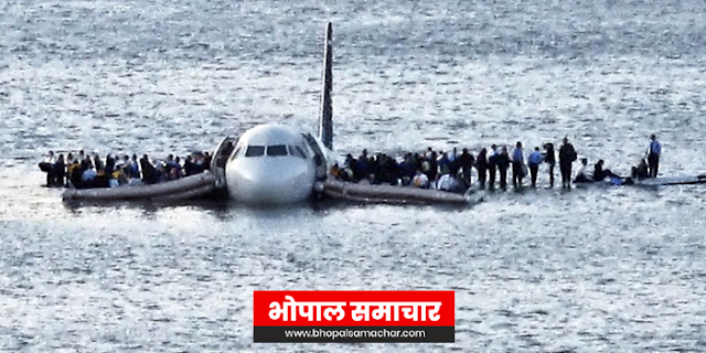 तेज आंधी में लैंड कर रहा था विमान, नदी में जा गिरा | WORLD NEWS