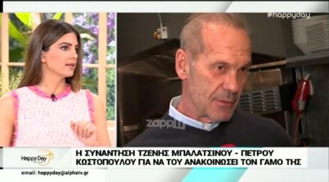 Η αντίδραση του Πέτρου Κωστόπουλου σε ερώτηση για το γάμο Μπαλατσινού – Κικίλια