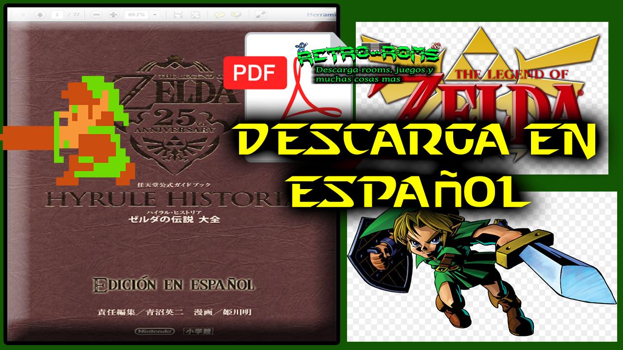 RetroRoms: Descarga El Libro De Zelda PDF Te Legend Of