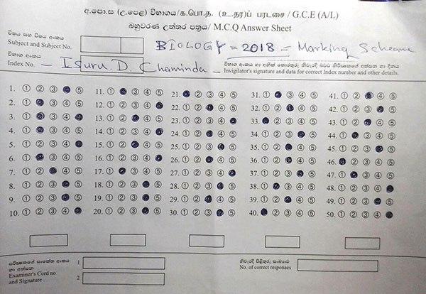 2018 AL Exam MCQ Answers