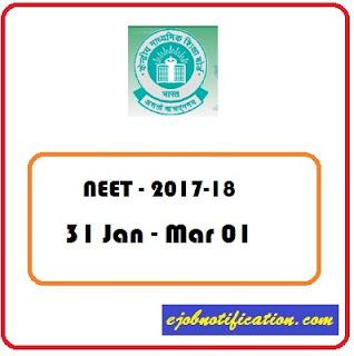NEET 2017-18 Application form downloads on cbseneet.nic.in