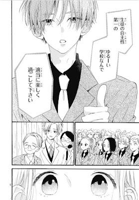 Amu Meguro lança 'Hinata no blue' na Betsuma