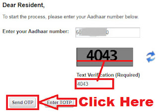 i want to change my mobile number in aadhar card online