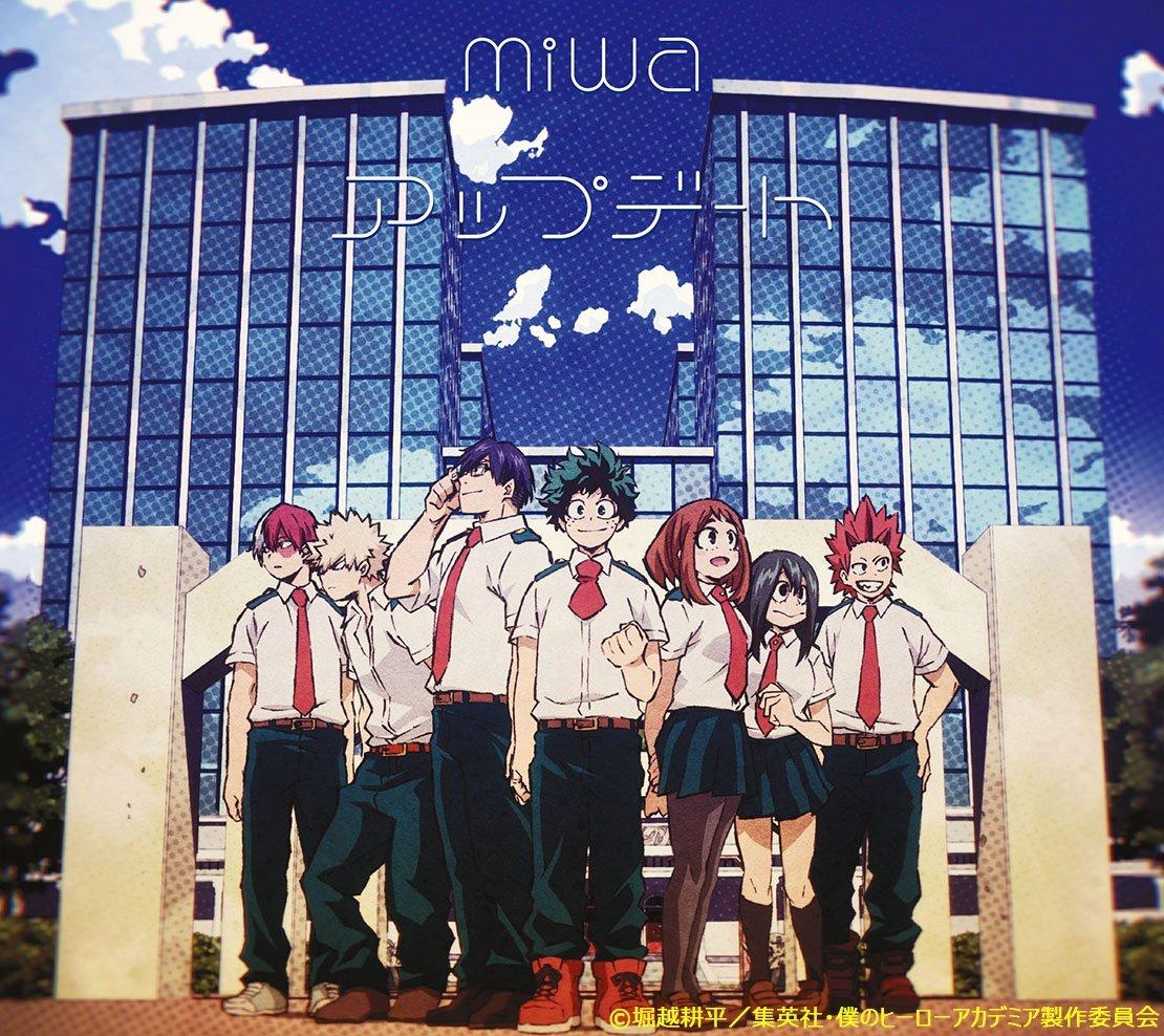 Update (アップデート) by miwa [Nodeloid]
