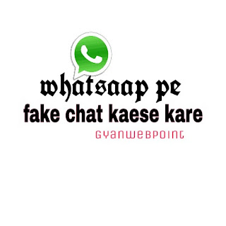 how to creadit fake chat on whatsapp
