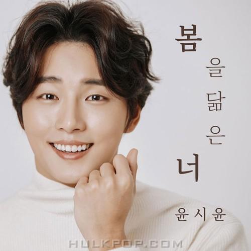Yoon Si Yoon – You Like a Spring – Single