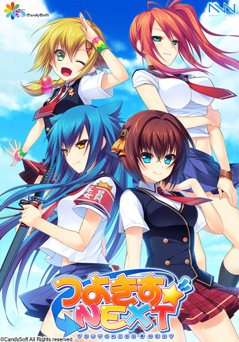 [Raw][2015][Candy Soft] Tsuyokiss NEXT [18+][v1.03 + Append & OST]