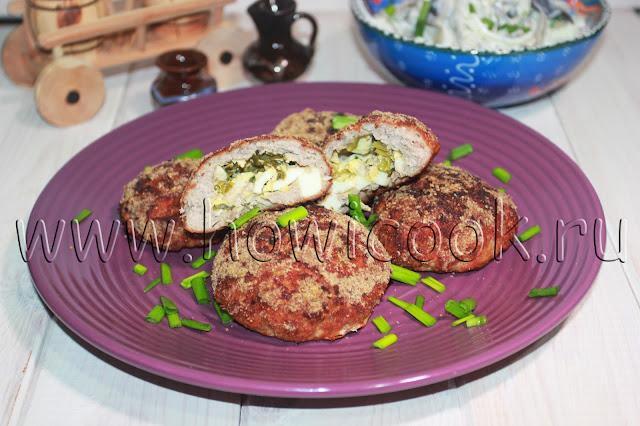 рецепт мясных зраз с зеленым луком и яйцами