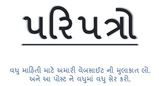 Pragna Varg Mulyankan Babat Paripatra