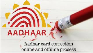 aadhaar correction
