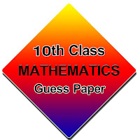 10th Class Mathematics Practice Paper