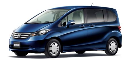 Honda Hybrid Minivan Family Car