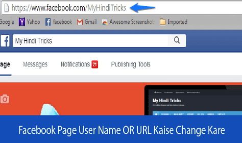 facebook-page-user-name-kaise-change-kare