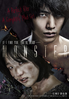 Film Monster 2014