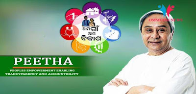 PEETHA Scheme Launched by Odisha Government