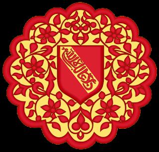 escudo de armas nazarí