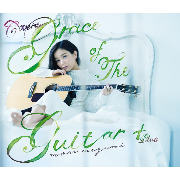 [Album] 森恵 – COVERS Grace of The Guitar+ (2016.03.16/MP3/RAR)