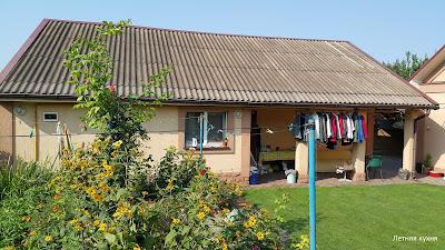 Отличный одноэтажный дом по ул. Дунайской