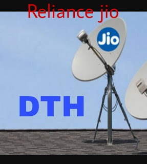 Jio-dth-hindi-offers-plans-news