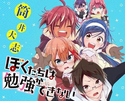 Bokutachi wa Benkyou ga Dekinai Batch Subtitle Indonesia