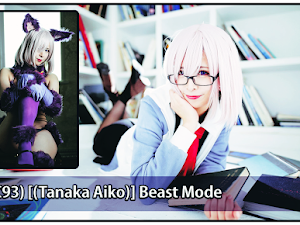 (C93) [(Tanaka Aiko)] Beast Mode