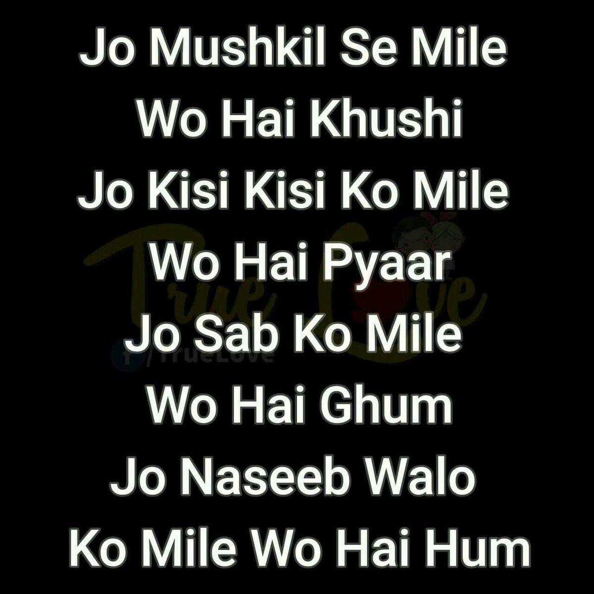 250 Happy Birthday Status In Hindi For Whatsapp 2019