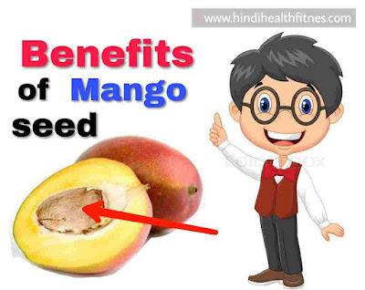 आम खाने के बेहतरीन फायदे  health benefits of mango in hindi