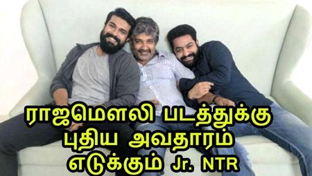 Rajamouli Jr NTR movie update