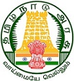 TN Water Resources Organisation (Water Resources Department) Chennai Recruitment (www.tngovernmentjobs.in)